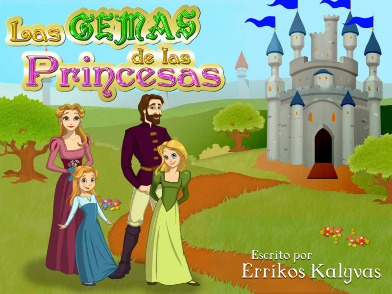 Las gemas de las princesas (Kindle & Paperback Version)